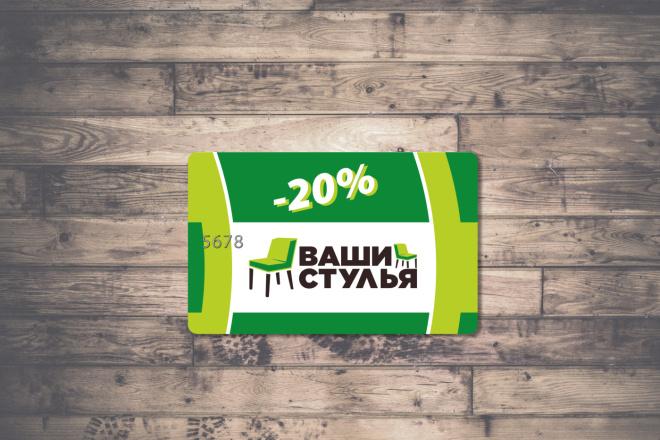 Лого бук - 1-я часть Брендбука 115 - kwork.ru