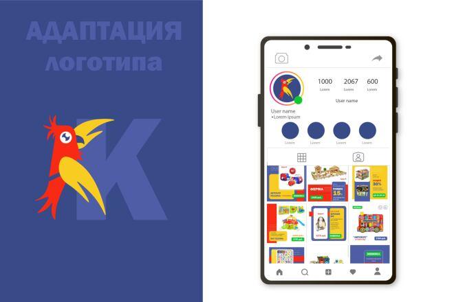 Дизайн для Инстаграм 1 - kwork.ru