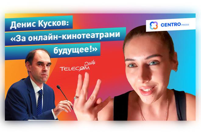 Сделаю превью для видеролика на YouTube 4 - kwork.ru