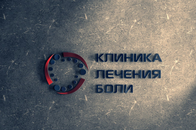 Разработаю дизайн логотипа 130 - kwork.ru