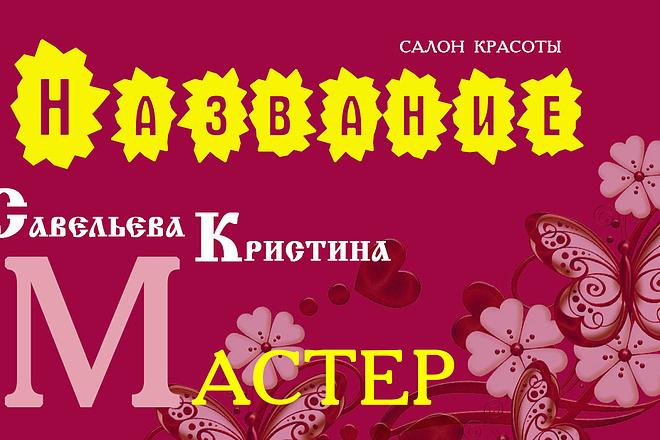 Создание логотипа 5 - kwork.ru