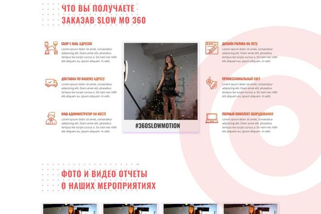Уникальный дизайн сайта для вас. Интернет магазины и другие сайты 102 - kwork.ru