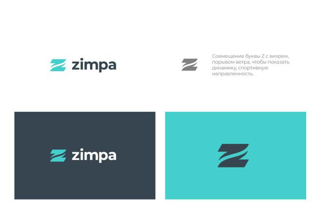 Разработка логотипа для сайта и бизнеса. Минимализм 21 - kwork.ru