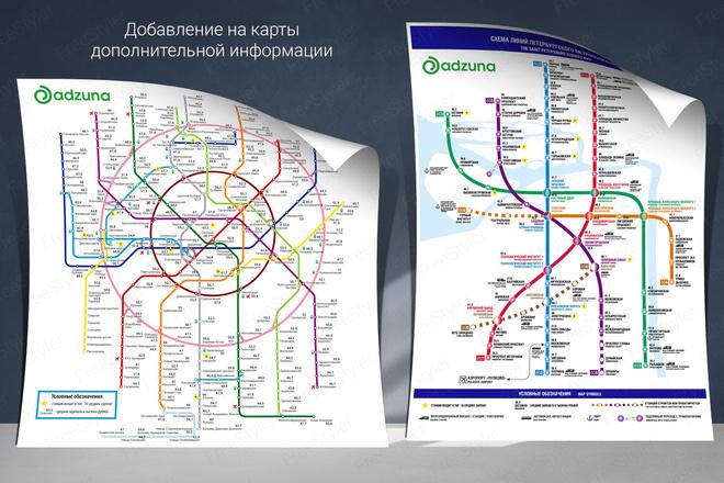 Удаление фона, дефектов, объектов 20 - kwork.ru