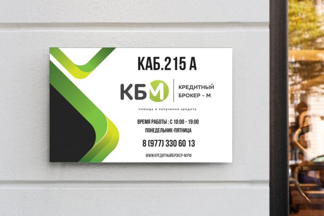 Эффектная визитка 11 - kwork.ru