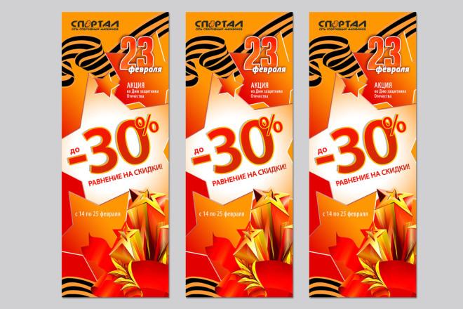 Дизайн наружной рекламы 7 - kwork.ru