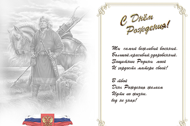 Дизайн Афиша, Плакат, Постер 2 - kwork.ru