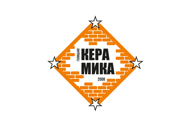 Создам современный логотип 48 - kwork.ru