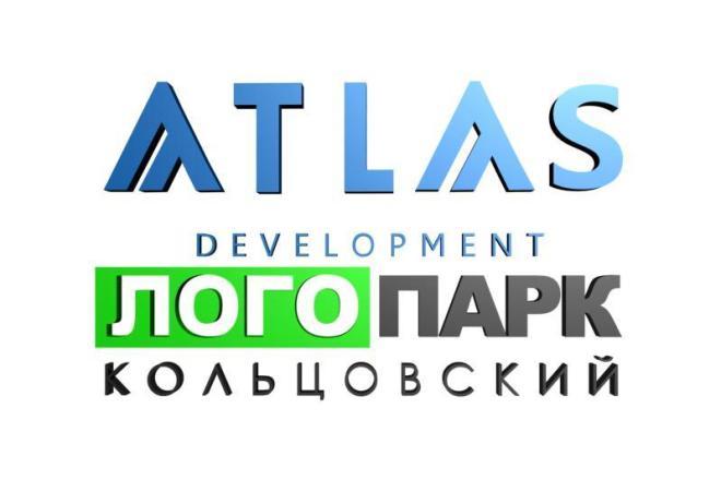 Объёмная инфографика, 3D диаграммы 2 - kwork.ru