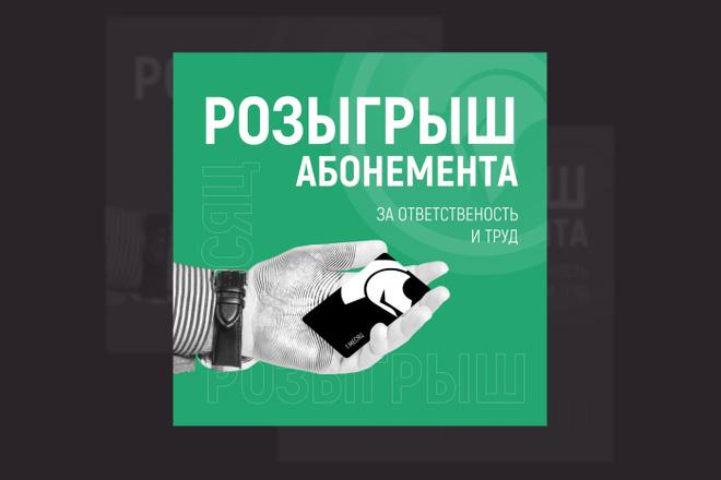 Изготовление дизайна листовки, флаера 5 - kwork.ru