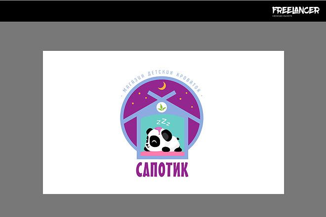 Дизайн логотипов. 24 часа в сутки. 7 дней в неделю 17 - kwork.ru
