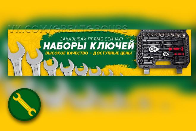 Оформление группы 4 - kwork.ru