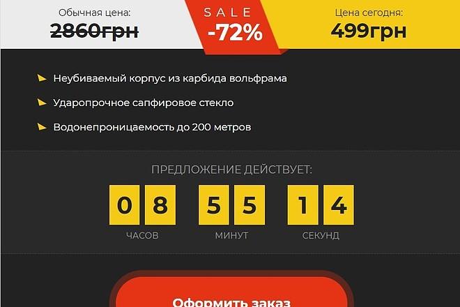 Скопирую одностраничный сайт, лендинг 15 - kwork.ru