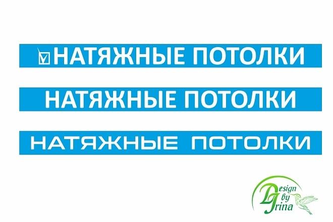 Наружная реклама 66 - kwork.ru