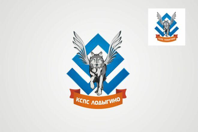 Логотип по образцу в векторе в максимальном качестве 94 - kwork.ru