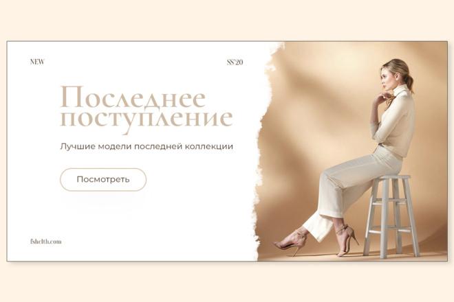 Баннер 6 - kwork.ru