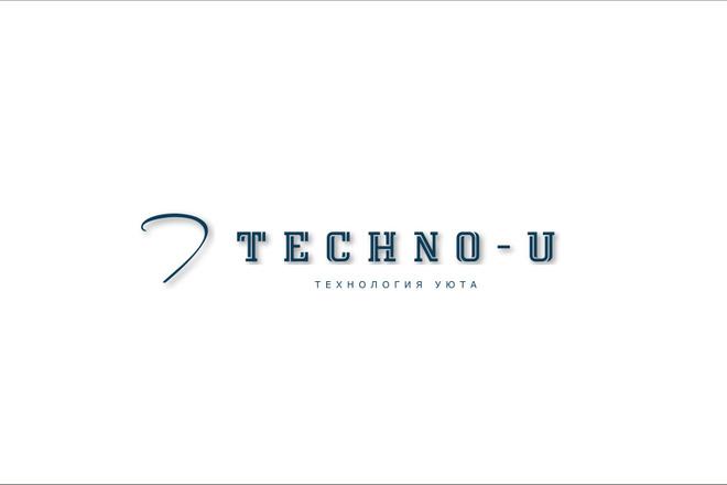 Сделаю стильный именной логотип 137 - kwork.ru