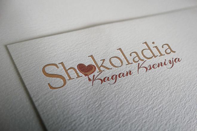 Создам логотип - Подпись - Signature в трех вариантах 23 - kwork.ru