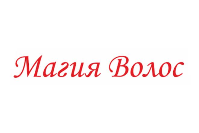 Профессионально создам интернет-магазин на insales + 20 дней бесплатно 34 - kwork.ru
