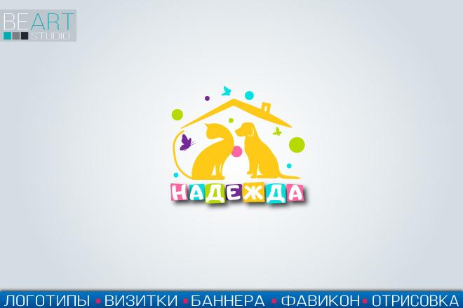 Создам качественный логотип, favicon в подарок 22 - kwork.ru