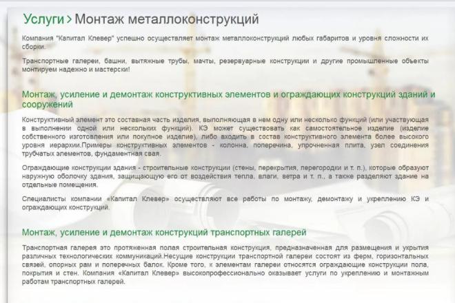 Дизайн презентации в PowerPoint 3 - kwork.ru
