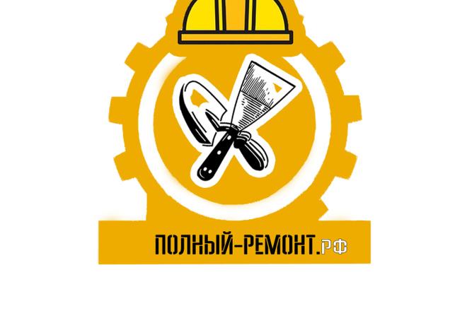 Уникальный логотип в нескольких вариантах + исходники в подарок 169 - kwork.ru