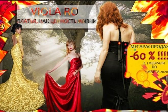 Разработаю рекламный баннер для продвижения Вашего бизнеса 12 - kwork.ru