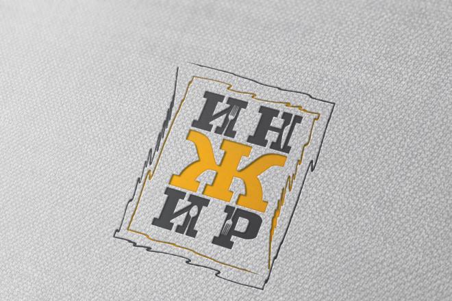 Разработаю винтажный логотип 75 - kwork.ru