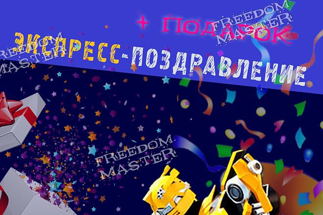 Разработаю 3 promo для рекламы ВКонтакте 36 - kwork.ru