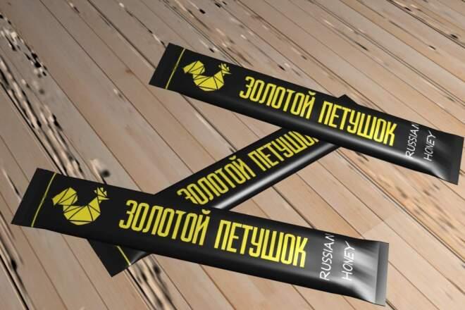 Упаковка в 3D 2 - kwork.ru