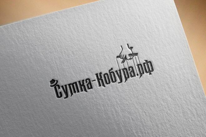 Профессиональная разработка логотипов и визуализация логотипов 32 - kwork.ru