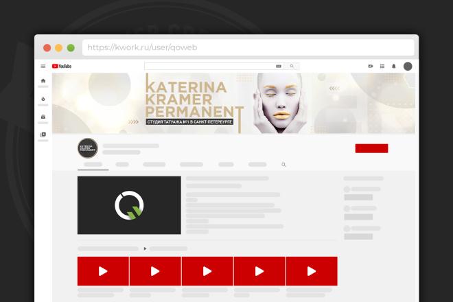 Сделаю оформление канала YouTube 25 - kwork.ru