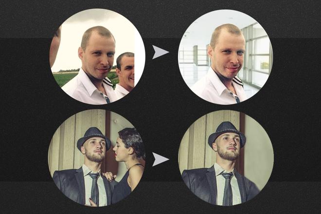 Фотомонтаж в Photoshop 12 - kwork.ru
