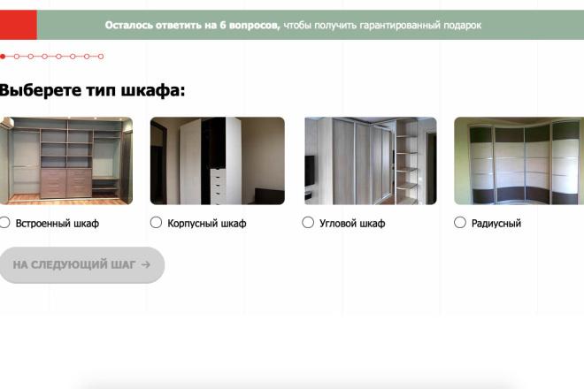 Скопирую Landing page, одностраничный сайт и установлю редактор 87 - kwork.ru
