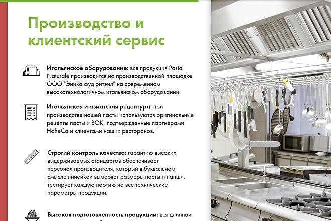 Создание сайта - Landing Page на Тильде 141 - kwork.ru