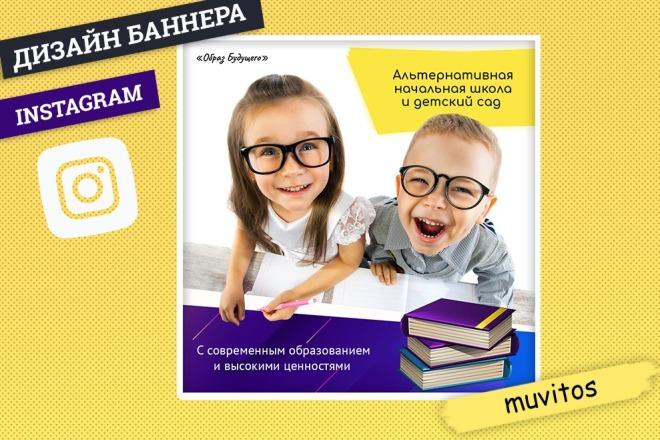 Креативы, баннеры для рекламы FB, insta, VK, OK, google, yandex 94 - kwork.ru