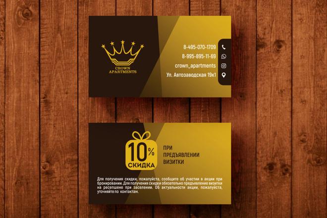 3 варианта дизайна визитки 12 - kwork.ru
