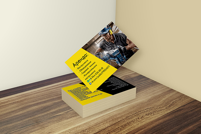 Дизайн макет визитки 1 - kwork.ru