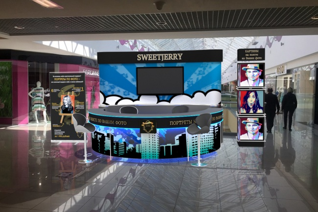 3D модель и визуализацию торгового места 45 - kwork.ru