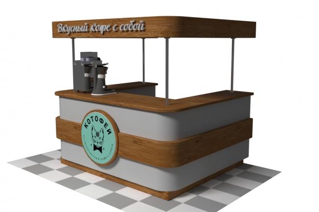 3D модель и визуализацию торгового места 40 - kwork.ru