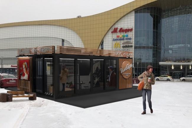 3D модель и визуализацию торгового места 26 - kwork.ru