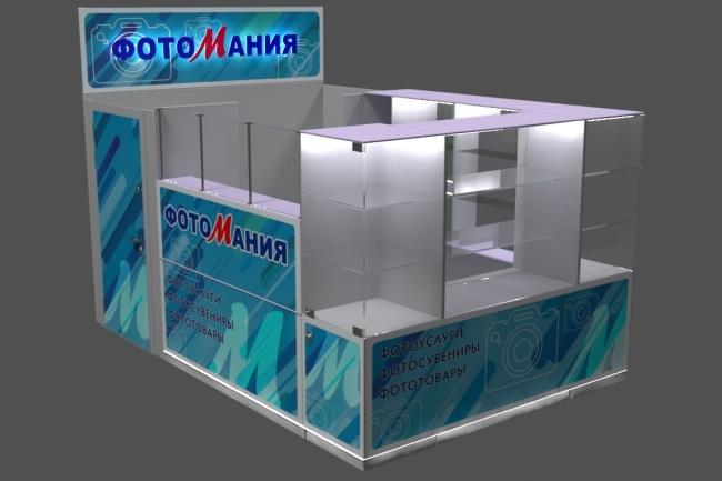 3D модель и визуализацию торгового места 20 - kwork.ru