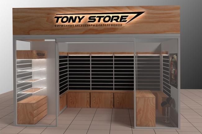 3D модель и визуализацию торгового места 18 - kwork.ru