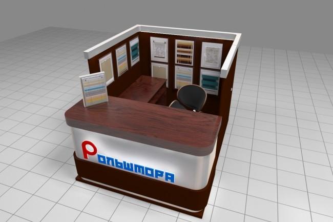3D модель и визуализацию торгового места 16 - kwork.ru