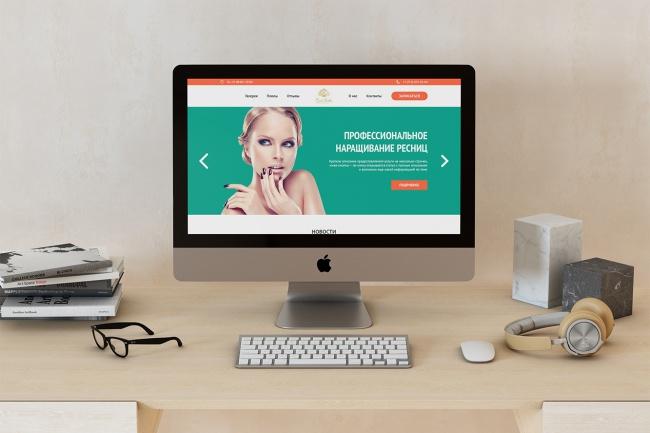 Создам дизайн страницы сайта 80 - kwork.ru