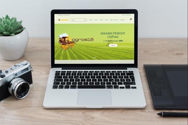 Создам дизайн страницы сайта 69 - kwork.ru