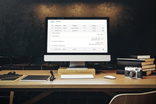 Создам дизайн страницы сайта 62 - kwork.ru