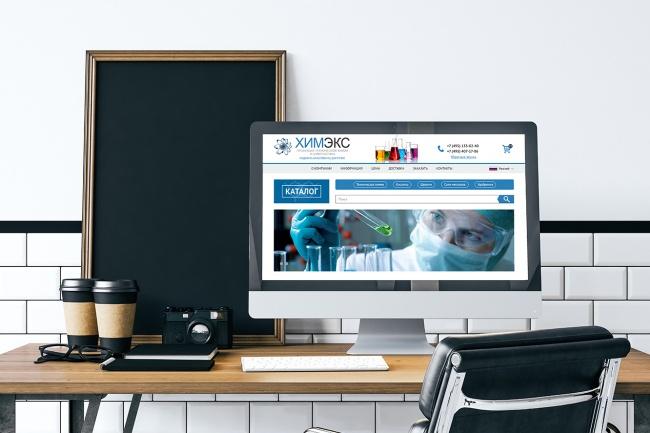 Создам дизайн страницы сайта 60 - kwork.ru