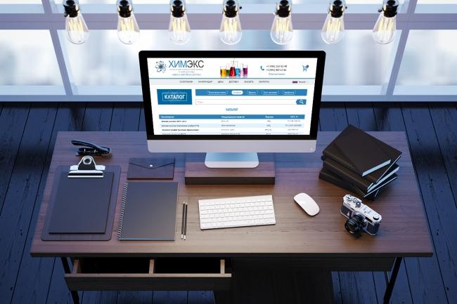 Создам дизайн страницы сайта 59 - kwork.ru