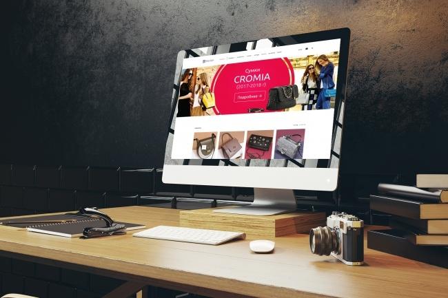 Создам дизайн страницы сайта 57 - kwork.ru